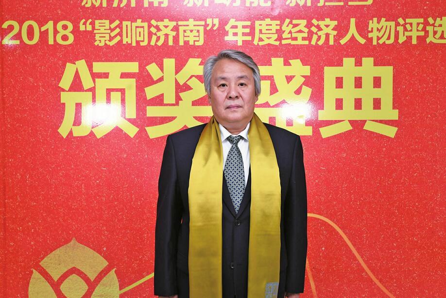 济南燃料集团总公司总经理 王 伟