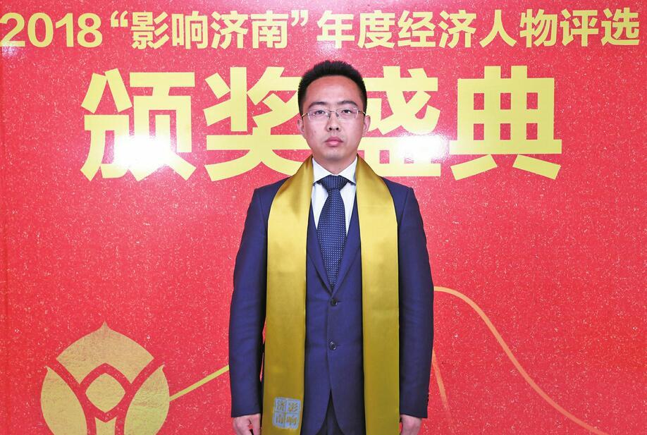 济南易通城市建设集团股份有限公司 董事长、总经理 刘 锐