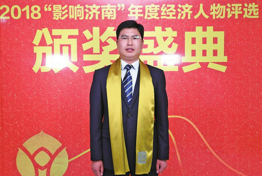 山東商河匯金村鎮銀行股份有限公司 董事長、行長 韓明華