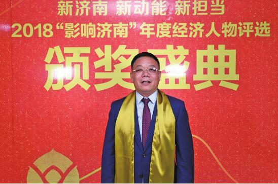 山东汇锋传动股份有限公司董事长 任启华