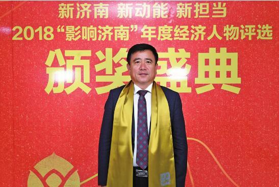 山东华玫生物科技有限公司董事长 王 彬