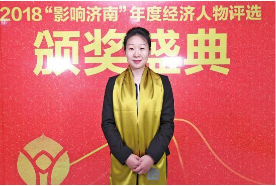山东慈惠仁健康科技有限公司董事长 付海洋