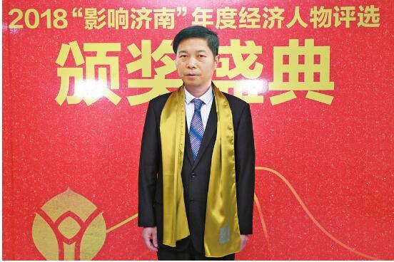 祥生地产济南公司总经理 徐建中