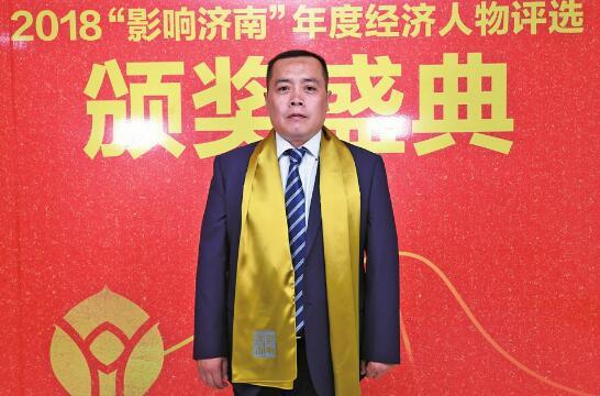 济南中天泰富混凝土有限公司总经理 闫新峰