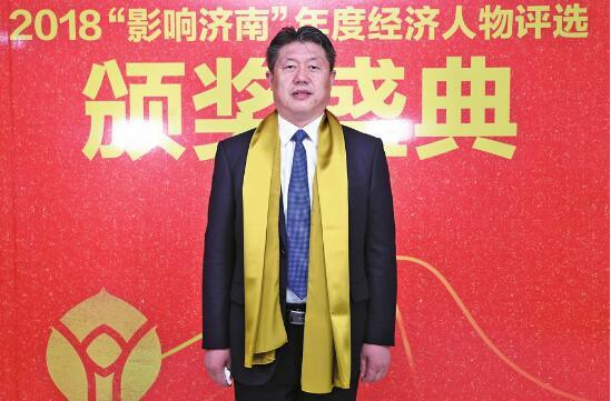 山东华昱压力容器股份有限公司董事长 张立新
