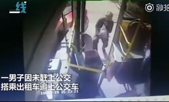 让人震惊!用西瓜砸公交司机  到底是怎么了呢?