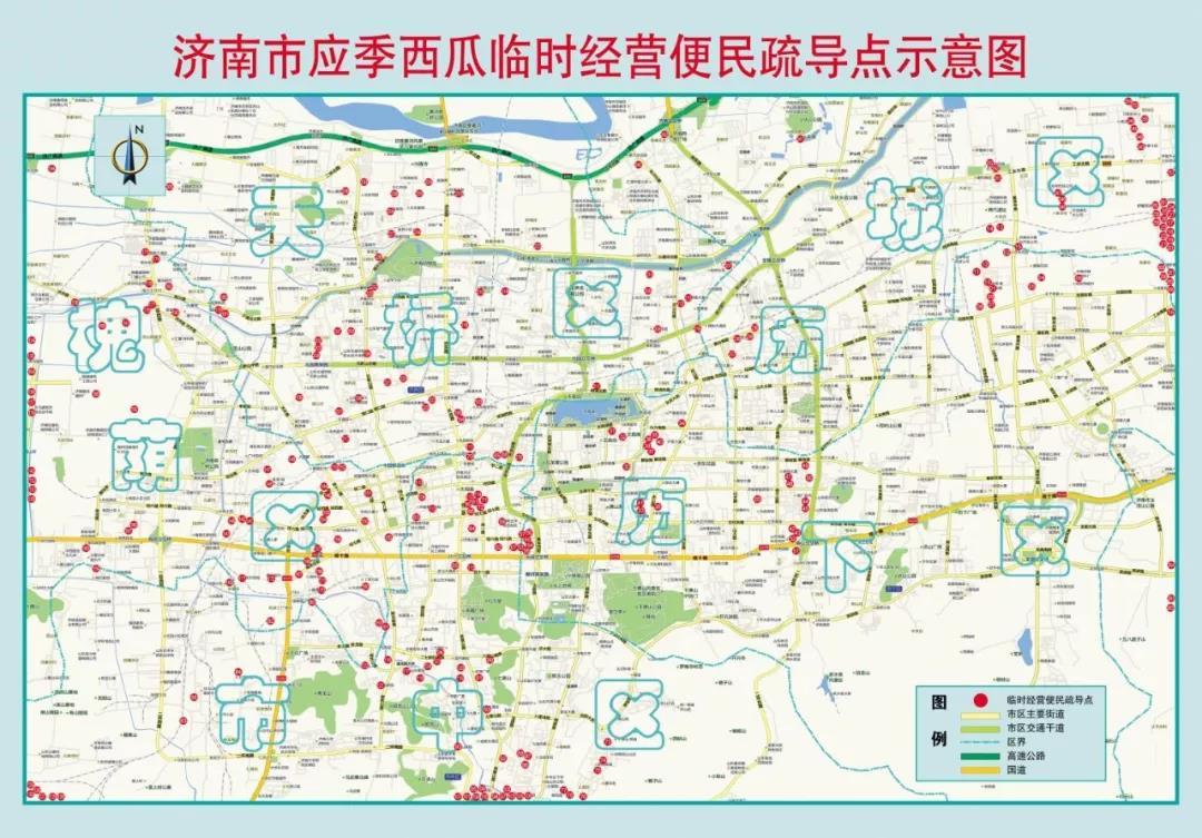 """济南2019版""""西瓜地图""""发布!全市共设279个点!"""