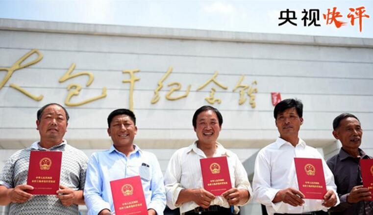 【央视快评】推动改革更好服务经济社会发展大局