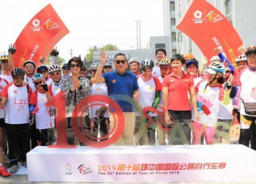 第十屆環中國自行車賽蓄勢待發再...