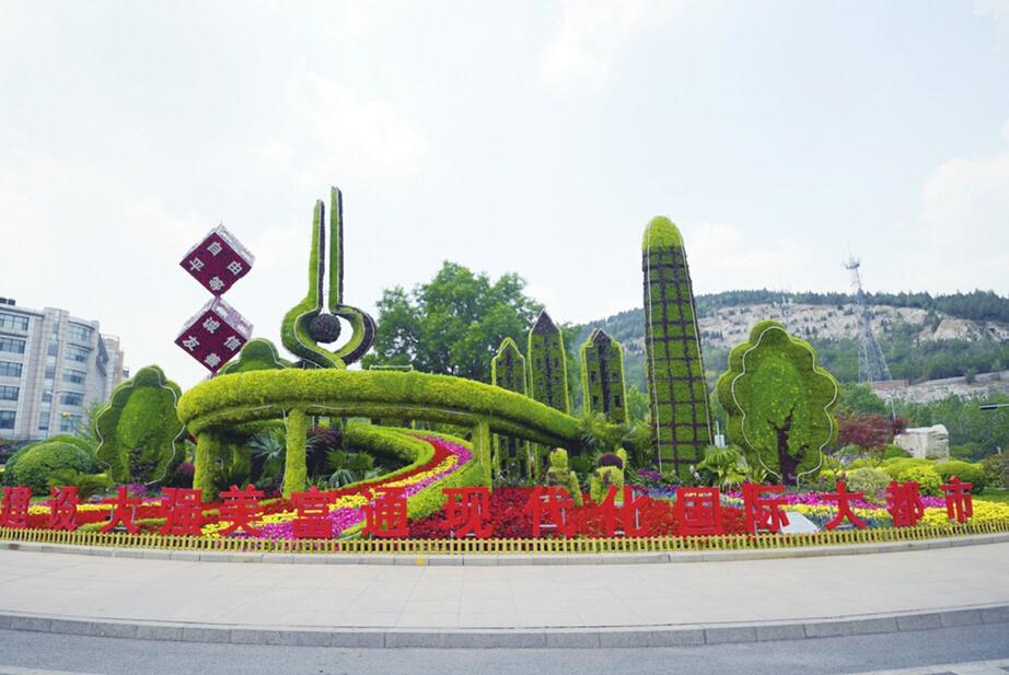 济南,一座清新之城