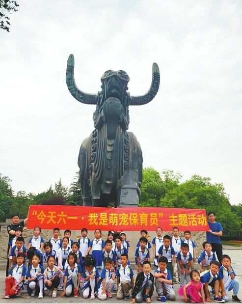 """""""农家娃""""乐游济南动物园欢度儿童节"""
