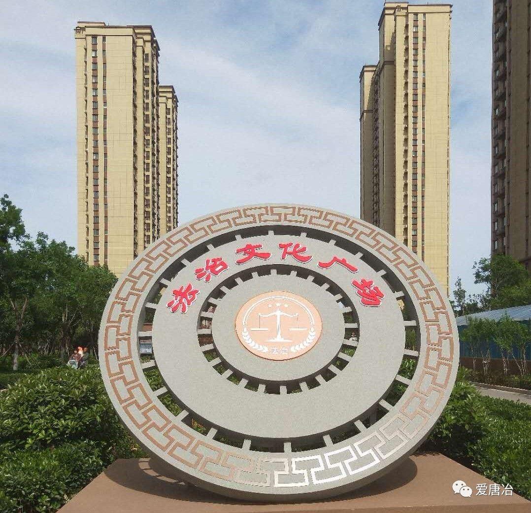 唐冶街道:昂起党建龙头 促进高质量发展