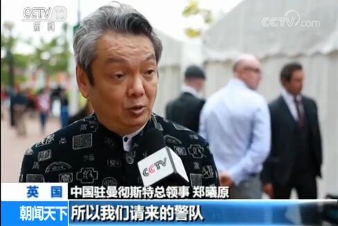 英國:中英警察首次賽龍舟慶端午
