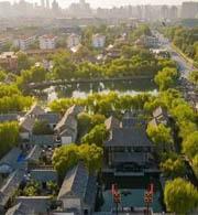 人文水韵济泉城