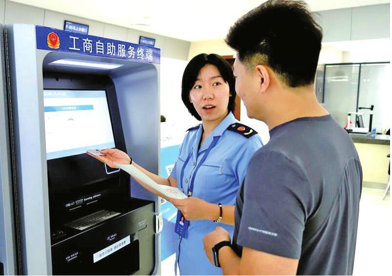 濟南基本建成統一大數據平臺