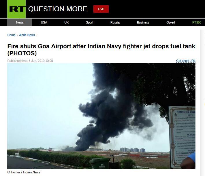 浓烟滚滚!印度战机油箱掉落引发机场大火 事发机场为民用及军用
