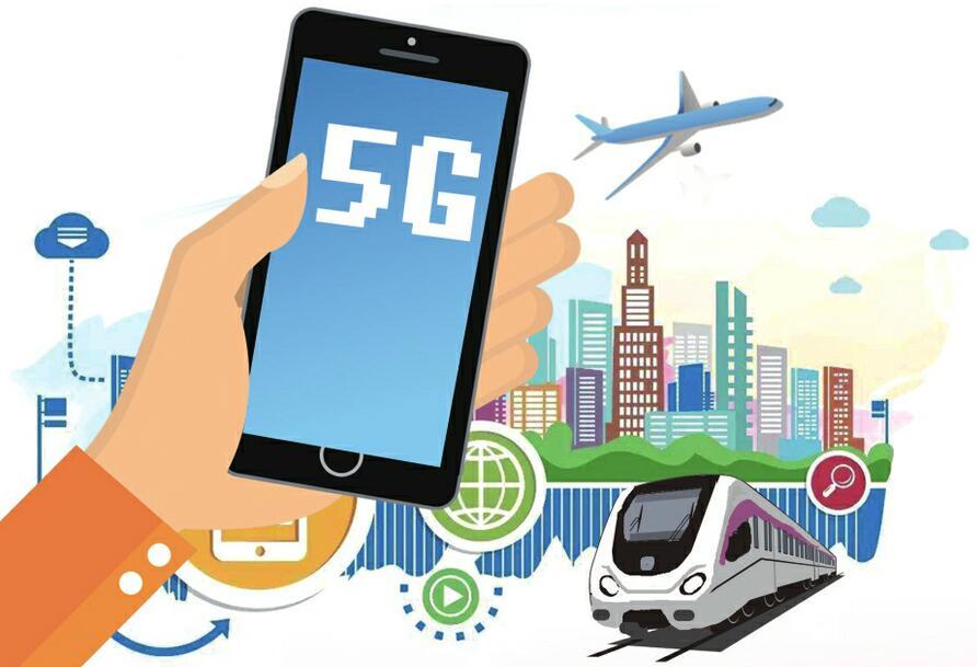 促进5G创新发展行动计划出台 2021年我市初步打造成为5G先锋城市