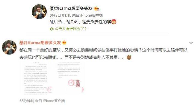 郑爽斥责网络暴力到底是怎么回事?终于有人为小爽说话了!