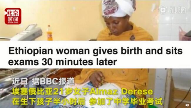 令人震惊!女子产后参加中考是什么情况?始末详情曝光终于真相了