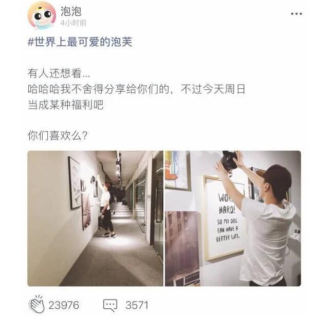 恋爱的女人!郑爽晒男朋友脱粉 直爽性格怼网友:不爱看别看