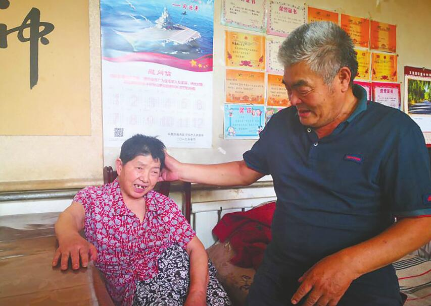[温暖泉城]陈长水:照顾病妻32年不离不弃