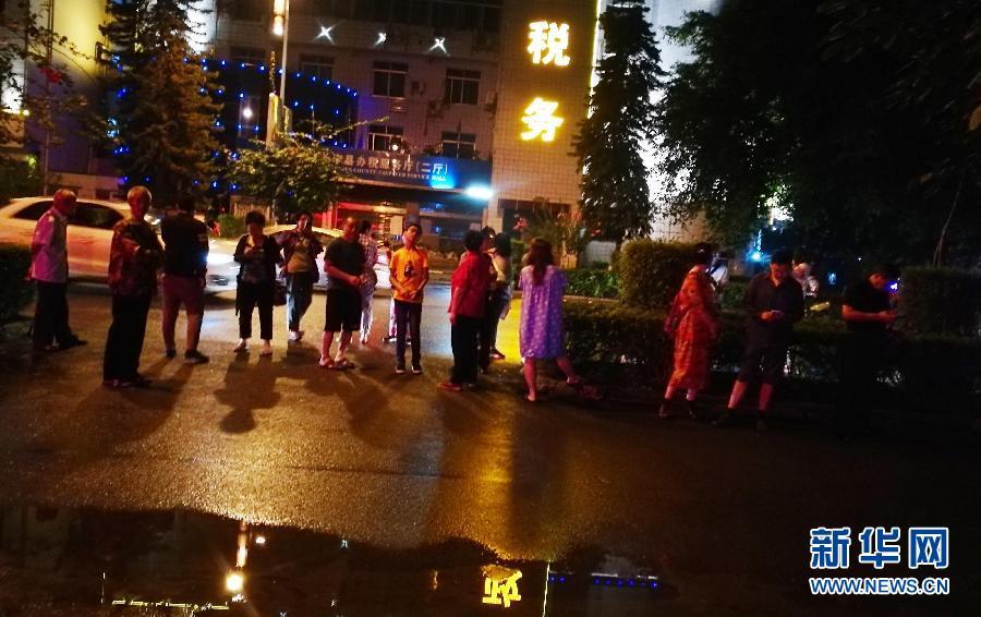四川省宜宾市长宁县发生6.0级地震