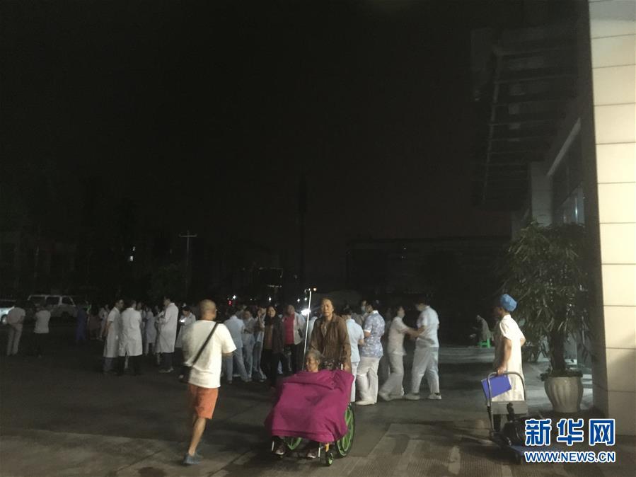 (突发事件)(5)四川宜宾发生6.0级地震
