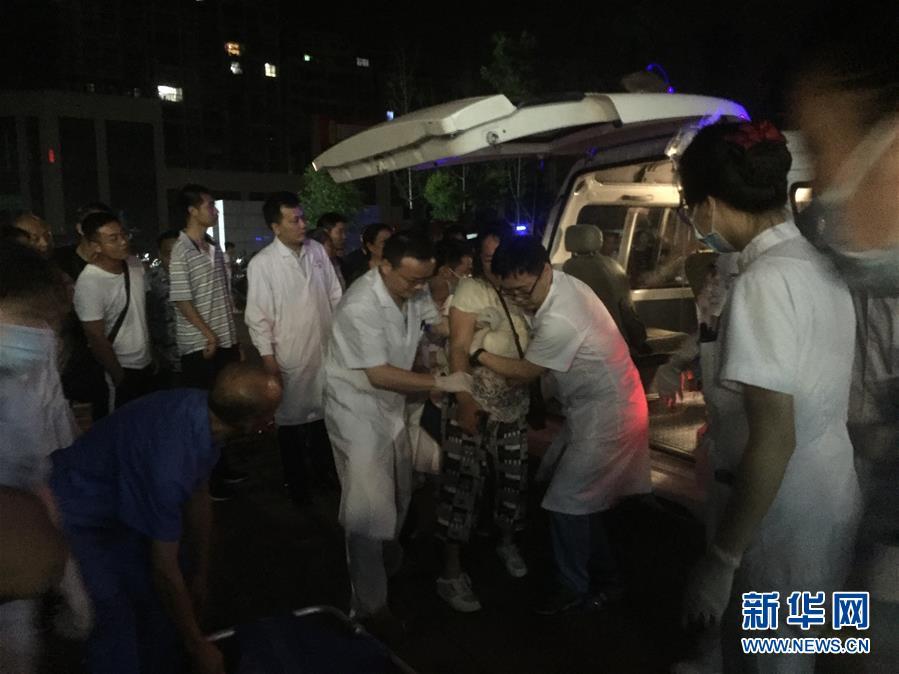 (突发事件)(6)四川宜宾发生6.0级地震