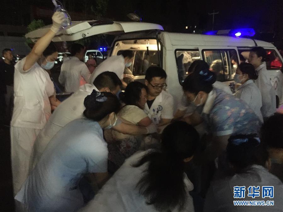 (突发事件)(7)四川宜宾发生6.0级地震