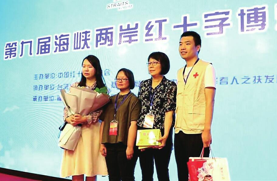 济南红十字造血干细胞捐献者与台湾地区受捐者在闽见面