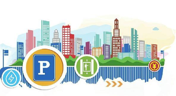 济南物业新规将于8月落地