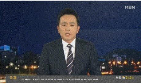 韩国MBN电视直播现异常一幕 女主持心情异常脸苍白冒盗汗