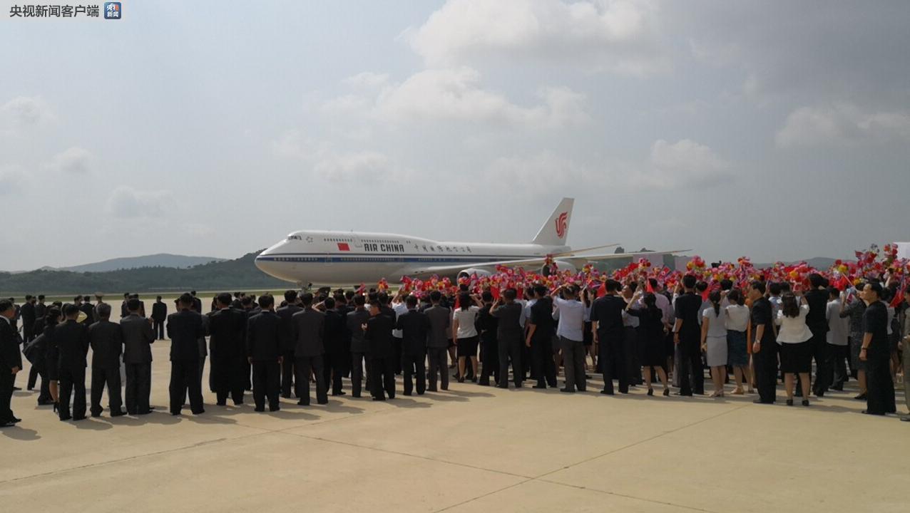 习近平结束对朝鲜国事访问启程回国
