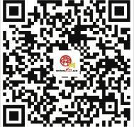 济南行政审批服务形象标识(LOGO)征集公告