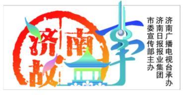 """[濟南故事]""""江北最大清代戲樓""""題壁堂:又當學堂又唱戲"""