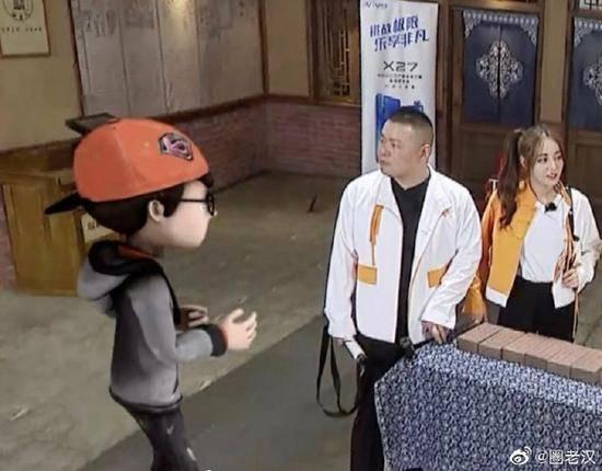 张云雷P成卡通人 因拿汶川地震作梗被批 张云雷事件回顾