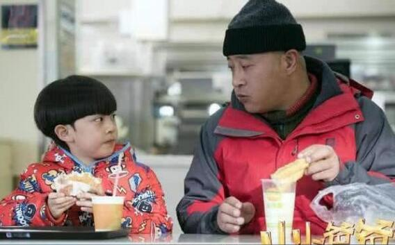 乖巧可爱!赵本山外孙曝光  赵本山大女儿赵玉芳儿子10岁了