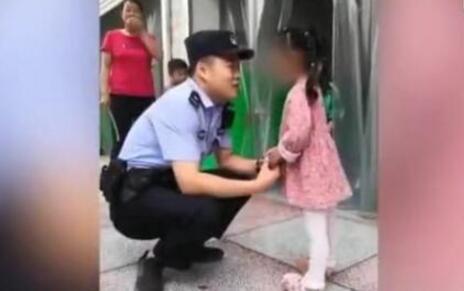 孙女反复提醒爷爷送错幼儿园,粗心爷爷:你就是不想上学