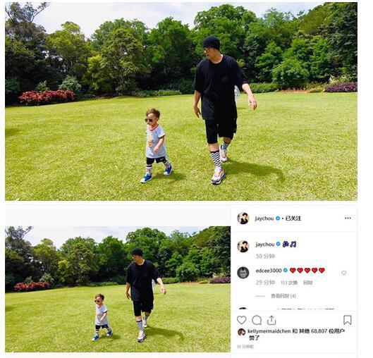 超酷的父子俩!周杰伦与儿子散步 网友羡慕:昆凌是上辈子拯救了地球吗