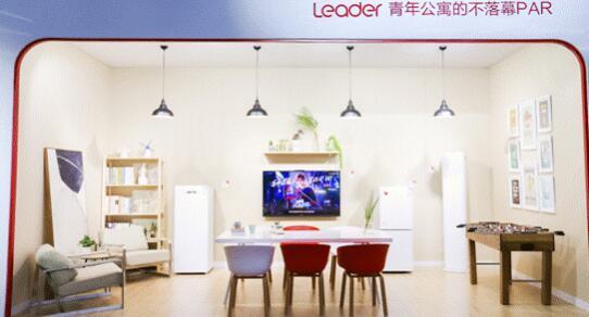 Leader独家合作新华社 《新青年》正式上线