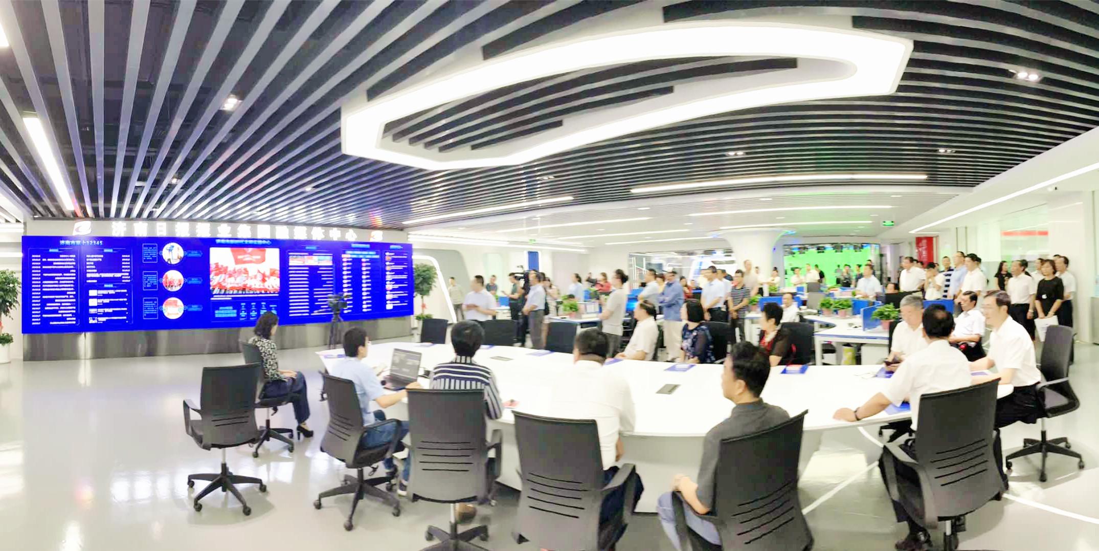 """打通""""两大中心"""",从1.0版迈向2.0版!济南报业率先打造高效多能新型主流媒体平台"""