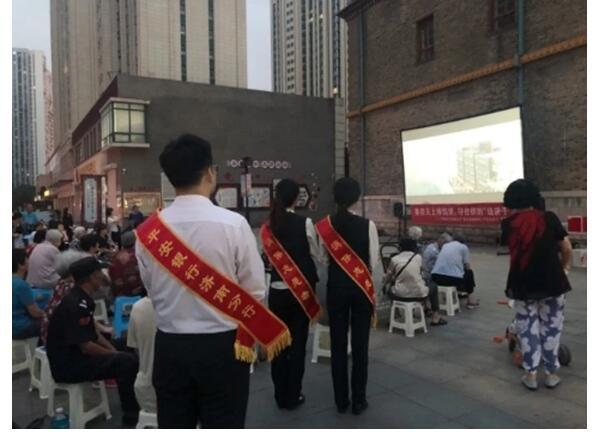平安银行济南分行开展普及金融知识 消夏电影之夜活动
