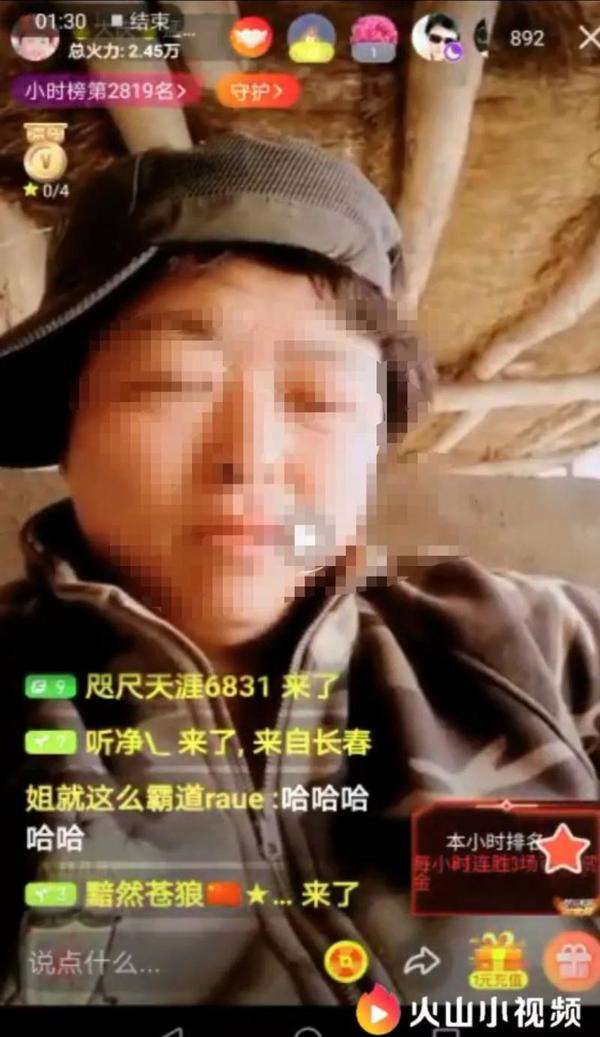 """什么操作?网红主播""""大庆第一猛女""""被拘:穿假警服直播"""