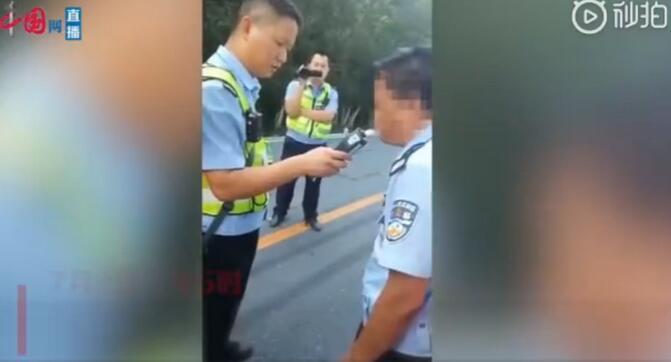 知法犯法?广西交警涉嫌酒驾致人死亡 真不应该啊