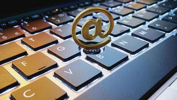 推动网信事业蓬勃发展,让人民有更多获得感幸福感安全感