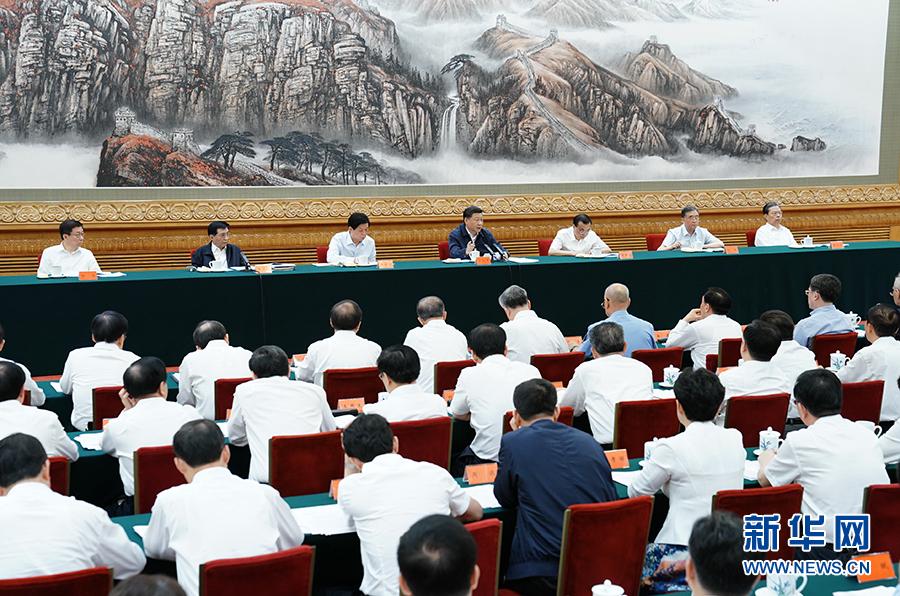 习近平在深化党和国家机构改革总结会议上强调 巩固党和国家机构改革成果 推进国家治理体系和治理能力现代化