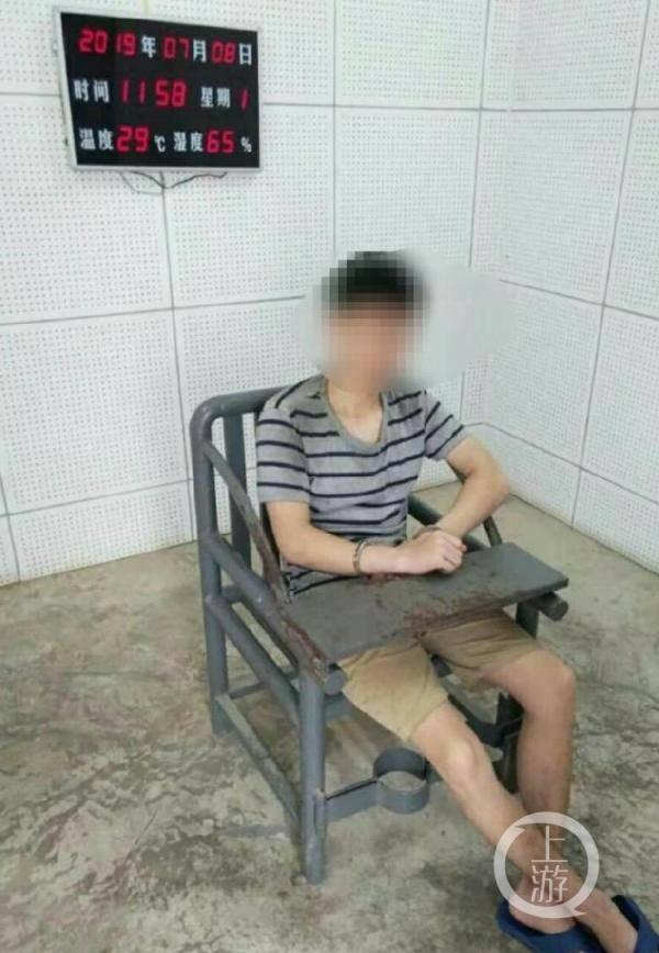 偷拍女孩卷卷的的犯罪嫌疑人。