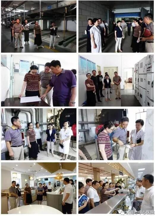 """济南市中心医院扎实开展""""不忘初心、牢记使命""""主题教育工作"""
