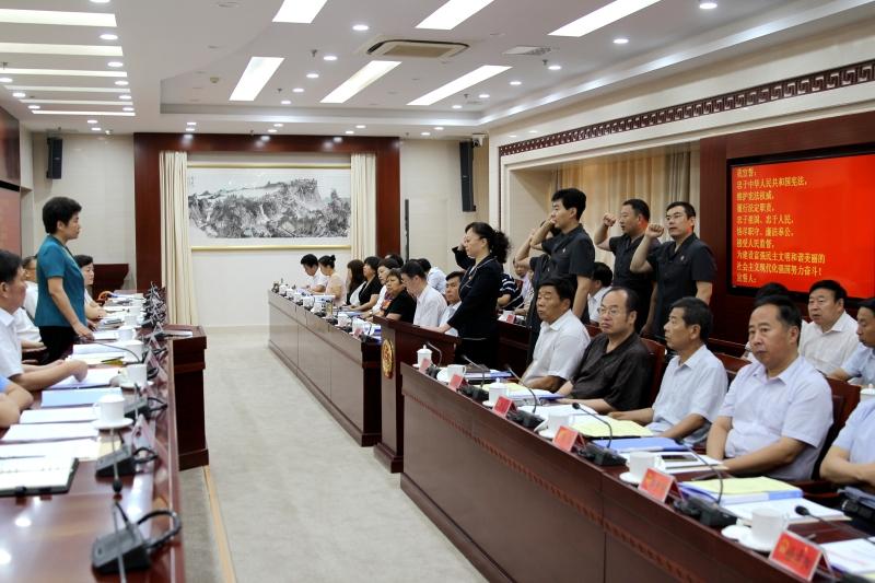 历下区十八届人大常委会召开第二十二次会议