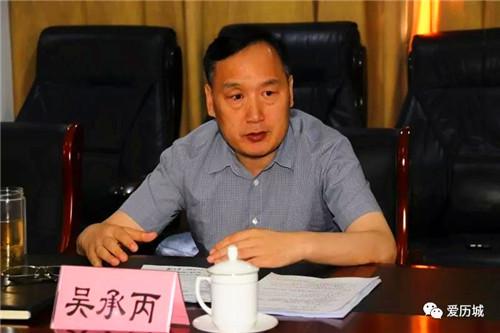 历城区委书记吴承丙督导迎接国家卫生城市复审工作